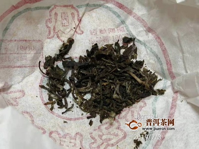 2016年下关沱茶南诏沱茶生茶试用心得报告