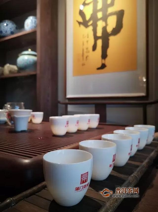 蒲门茶业沈阳运营商双店加盟,新店隆重开业