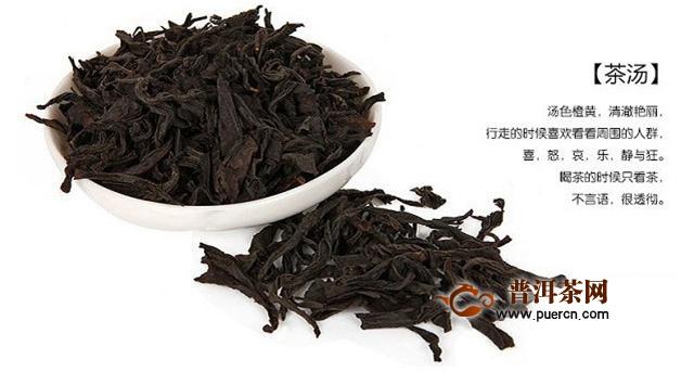 喝大红袍好还是喝红茶好?主要看功效和禁忌