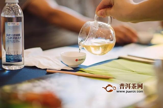七彩云南庆沣祥正山古树春茶高端品鉴会青岛站