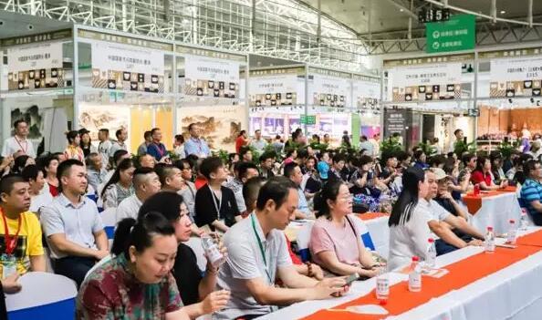 第二届中国(新疆)国际茶产业博览会圆满落幕