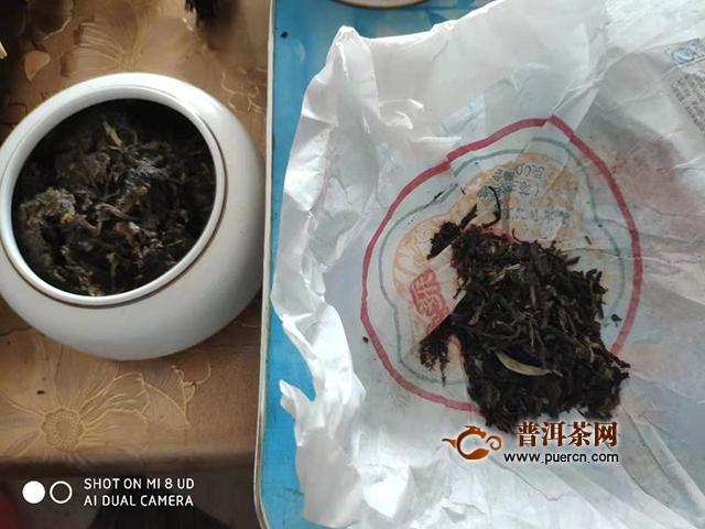 2015年飞台金芽沱茶生茶试用评测报告