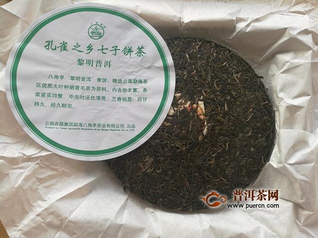 2018年八角亭黎明普洱生茶试用评测报告