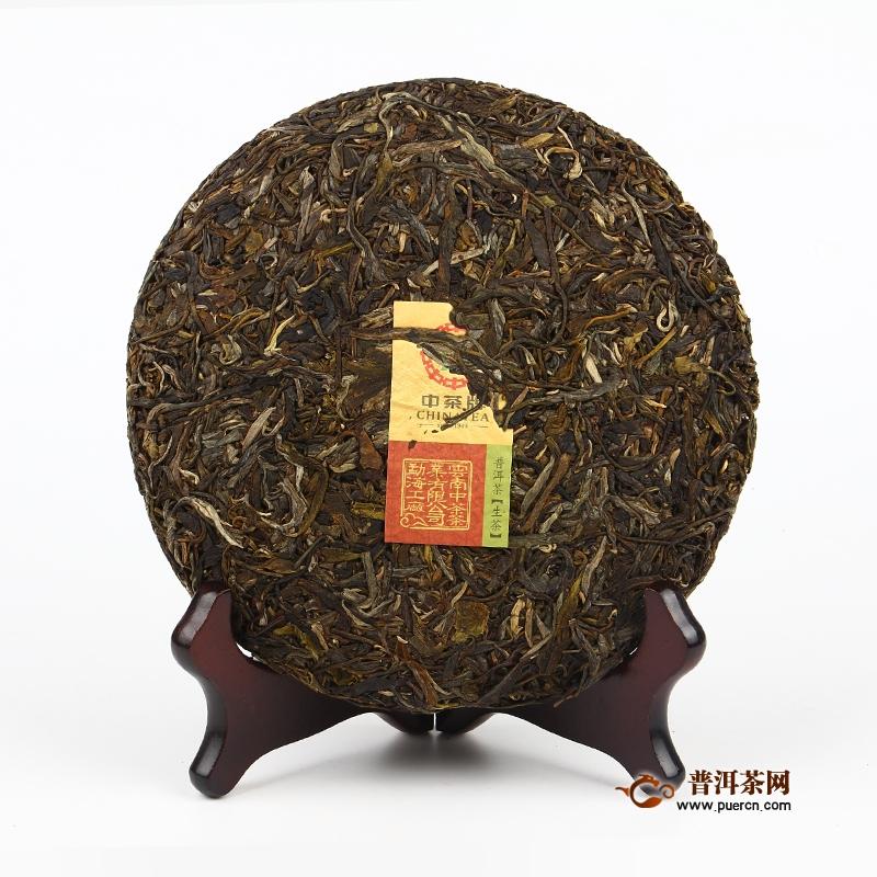【茶窝新品】2019年中茶 7741 生茶 357克/饼 开售