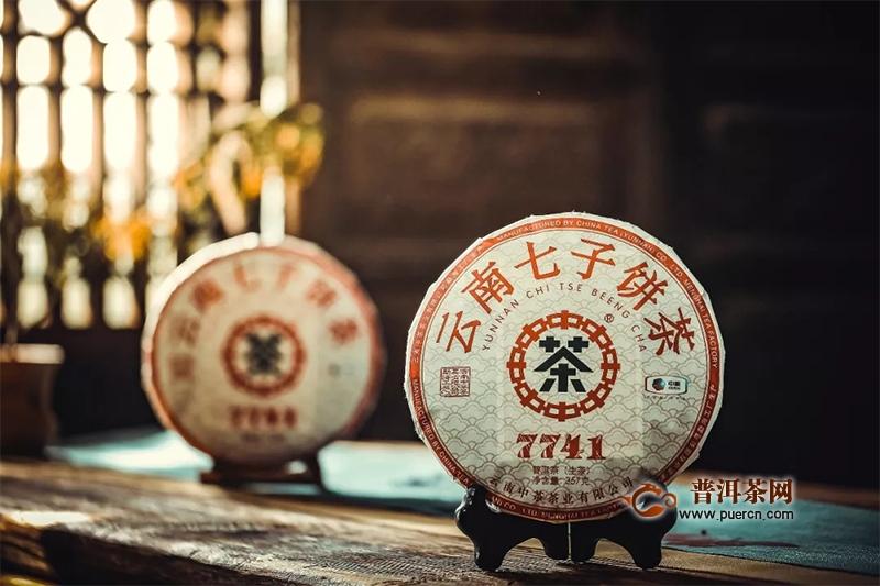 【新品开售】2019年中茶7741生茶开售