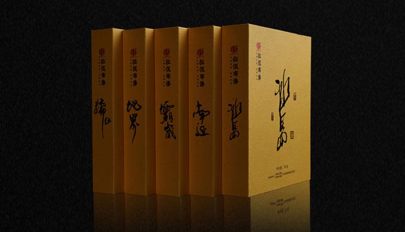 【茶窝新品】2019年拉佤布傣 五寨之巅 生茶 1000克/盒 开售