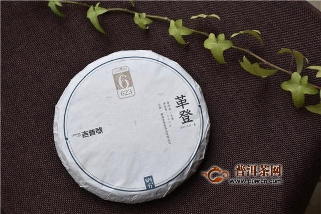 【好茶品味】07月15日-07月21日