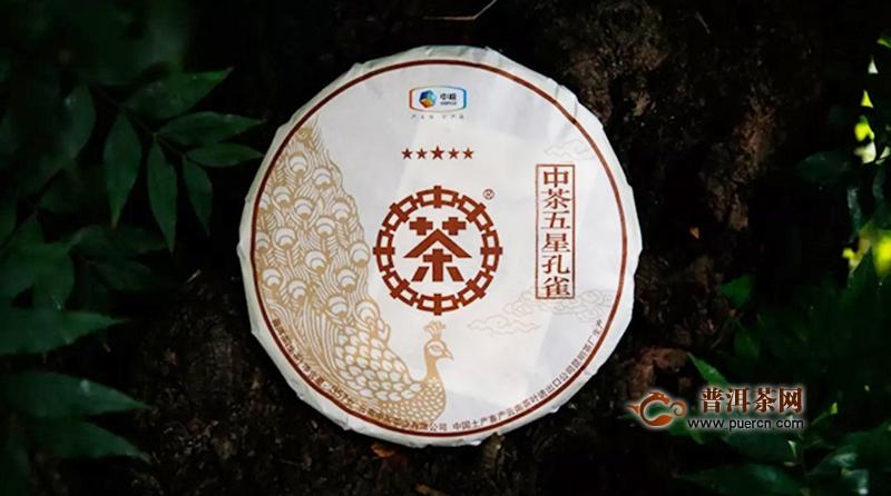 【茶窝新品】2018年中茶 五星孔雀 生茶 357克/饼 开售