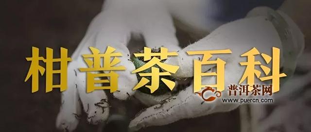 润元昌解惑茶铺,小青柑可以配生茶吗?