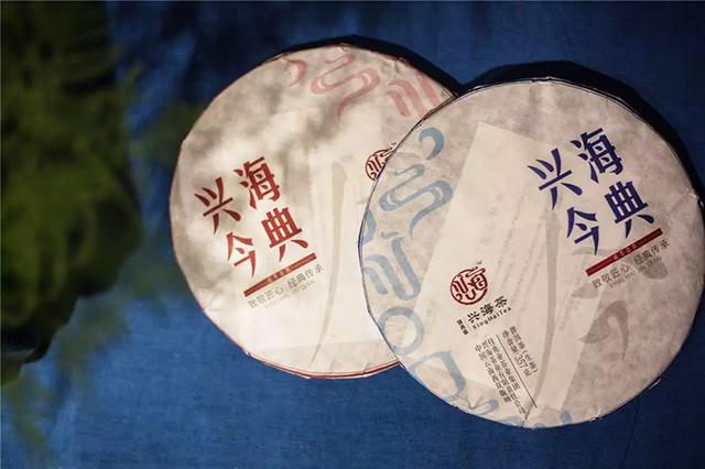 兴海秘笈,助你轻松购买普洱茶
