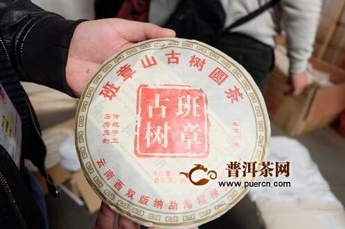 云南古茶山、古茶树如何保护? 最新最权威政策来了!
