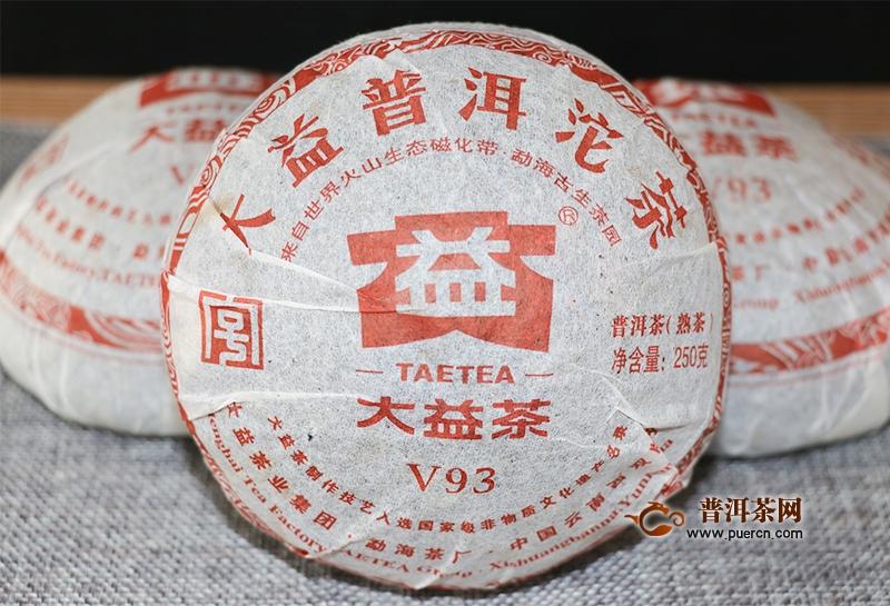 【茶窝新品】2011年大益 V93 101批 沱茶 熟茶 250克/沱 开售