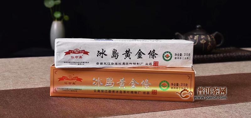 【茶窝新品】2019年冰中岛 黄金条 生茶 315克/条  开售