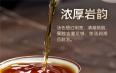 喝大红袍茶有什么功效