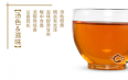 大红袍和祁门红茶有什么区别