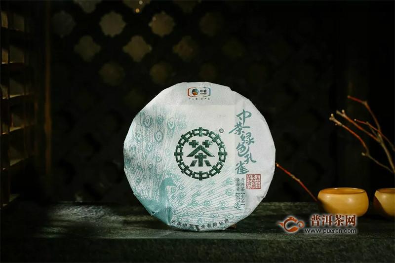 【茶窝新品】2019年中茶 绿色孔雀 生茶 357克/饼 开售