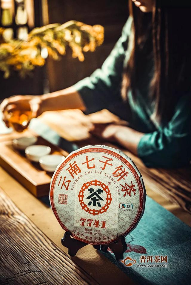 云中俱乐部人物志第三十期  云南中茶总经理邹广田