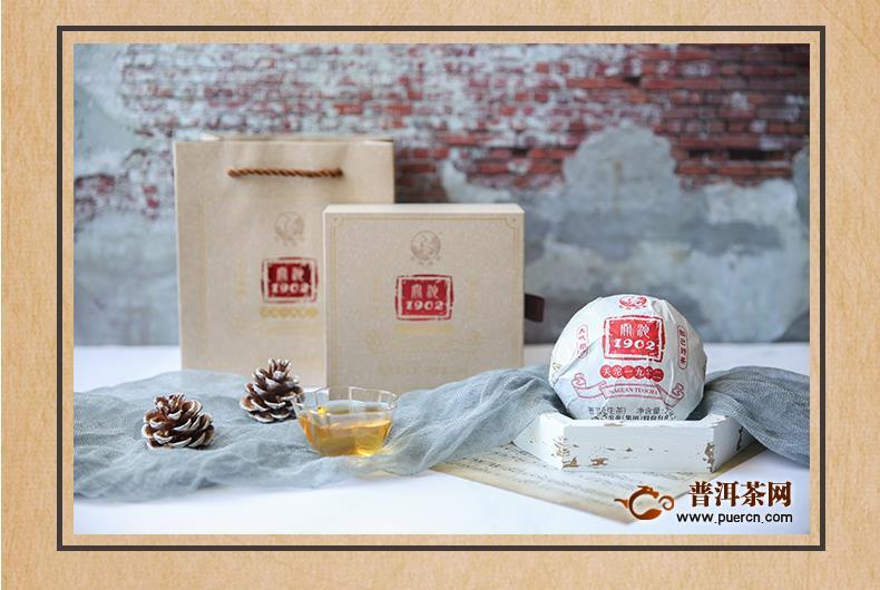 【茶窝新品】2019年下关 关沱1902 沱茶 生茶 250克/盒 开售