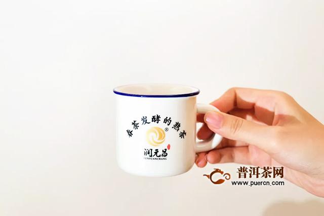 润元昌解惑茶铺,陈皮能不能配生茶?