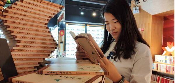 《天赐普洱·世界茶源》宣传图书公开出版发行