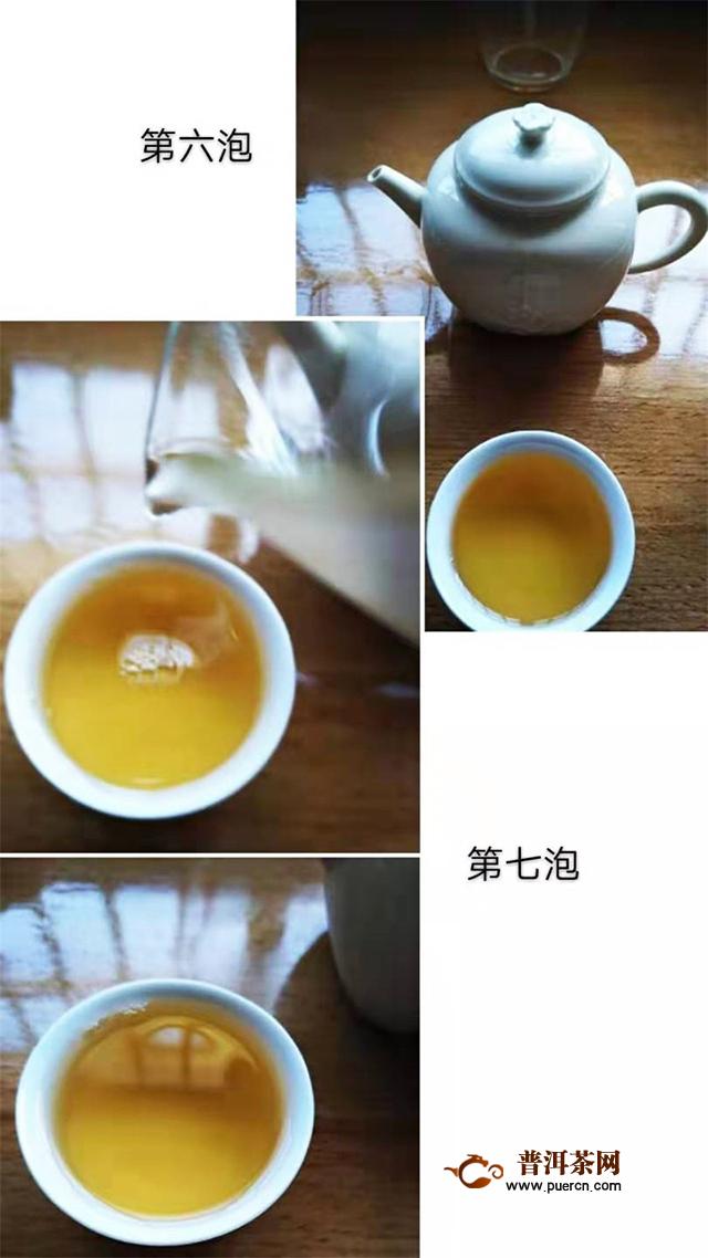 2015年洪普号凝香生茶评测报告
