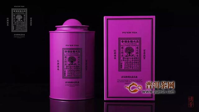茶事盛会,福元昌与您相约2019年香港国际茶展