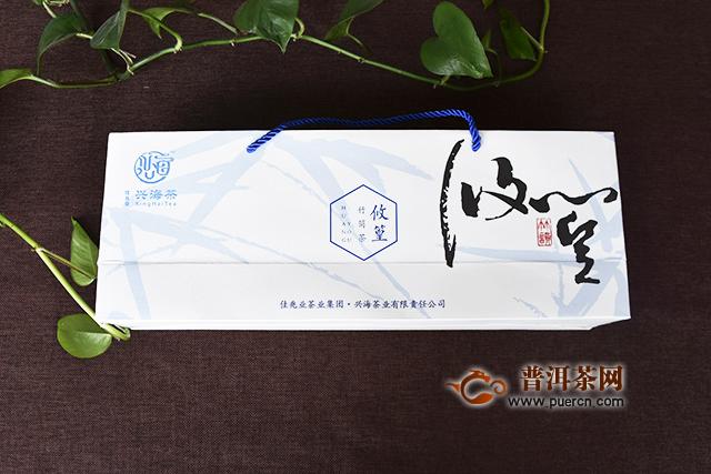 【茶言观色】遇见兴海茶业2019年攸篁竹筒茶