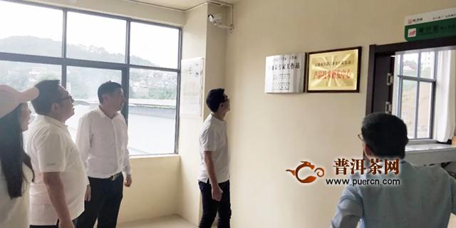 中山大学产业集团党委书记、高等继续教育中心主任梅成达等一行莅临蒲门茶业考察指导