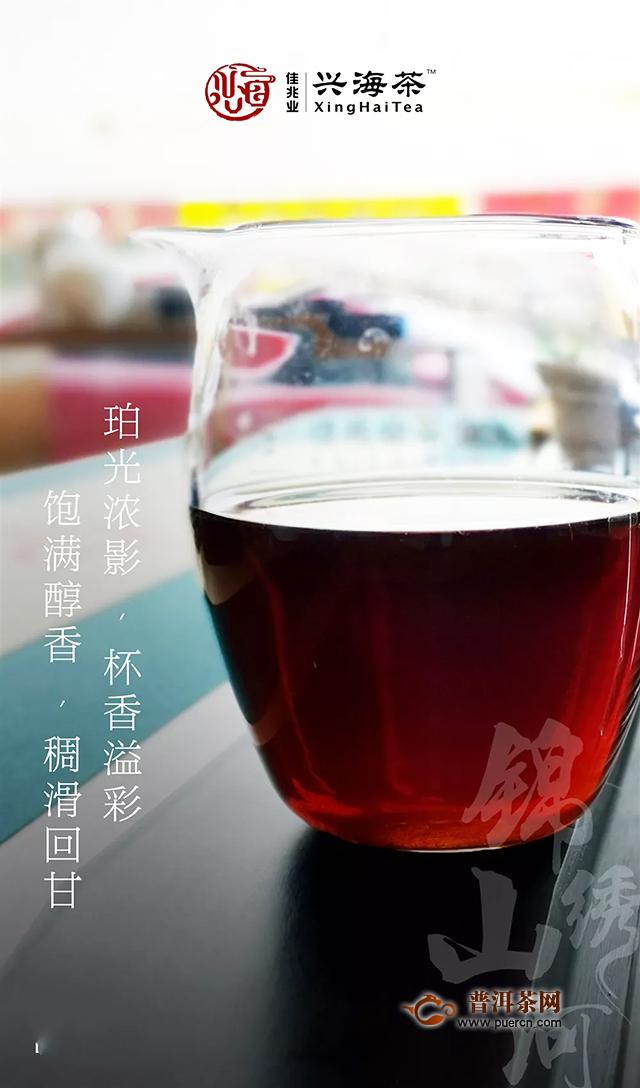 兴海锦绣山河熟茶火热发售