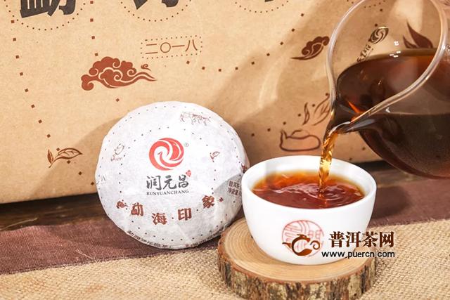 从 润元昌勐海印象沱看普洱茶的精致消费