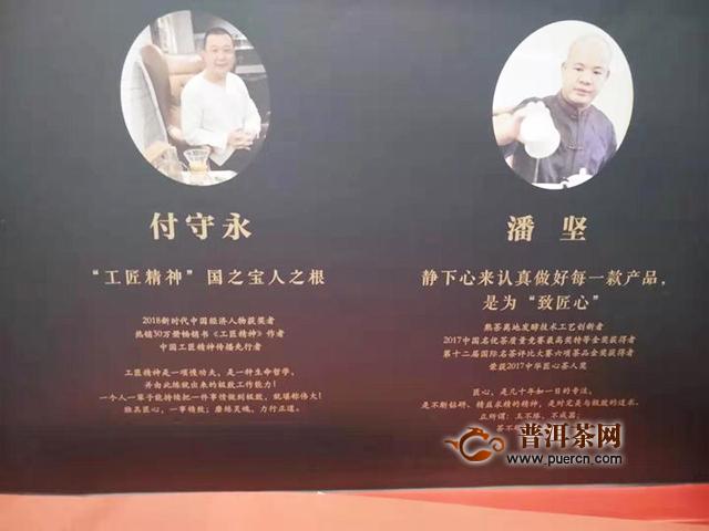 2019年正皓致匠心熟茶试用报告