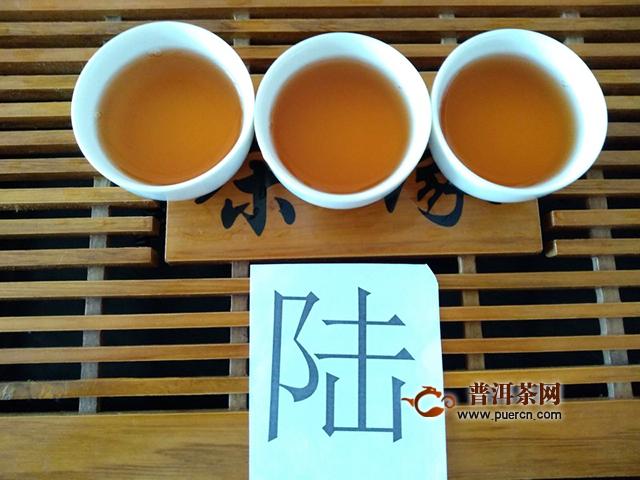 2018年大益大麦普洱熟茶评测报告