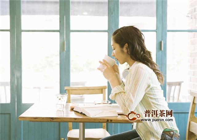 女性喝绿茶的好处很多,