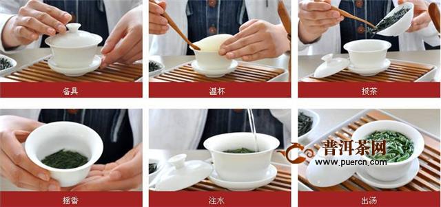 安吉白茶冲泡图片