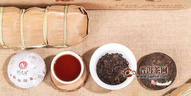 润元昌解惑茶铺,这样挑选熟茶,日常又好喝