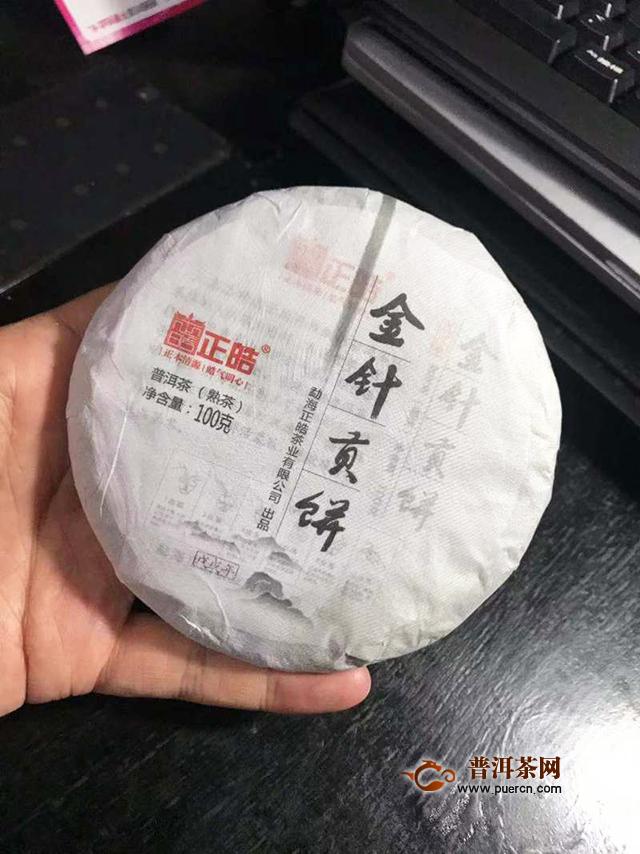2018年正皓金针贡饼熟茶试用品鉴