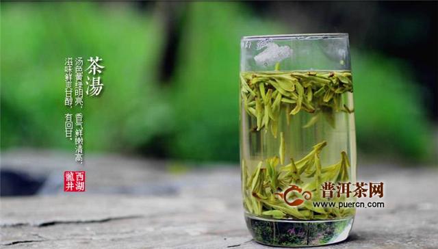 西湖龙井茶的禁忌