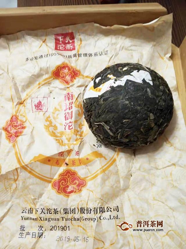 2019年下关沱茶南诏御沱试用报告,没有烟味,柔甜为主