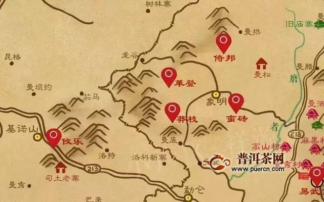 易武茶山属于哪个茶区