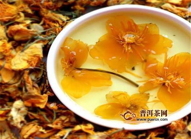 金莲花茶的作用