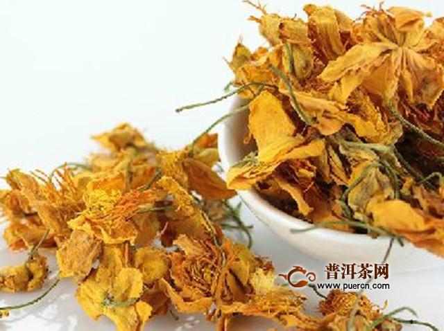金莲花茶多少钱一斤