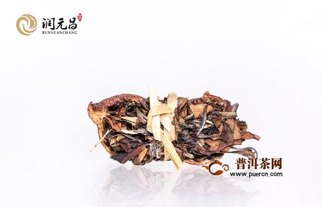 润元昌新品上市  创新三宝茶,享受奇妙新美味