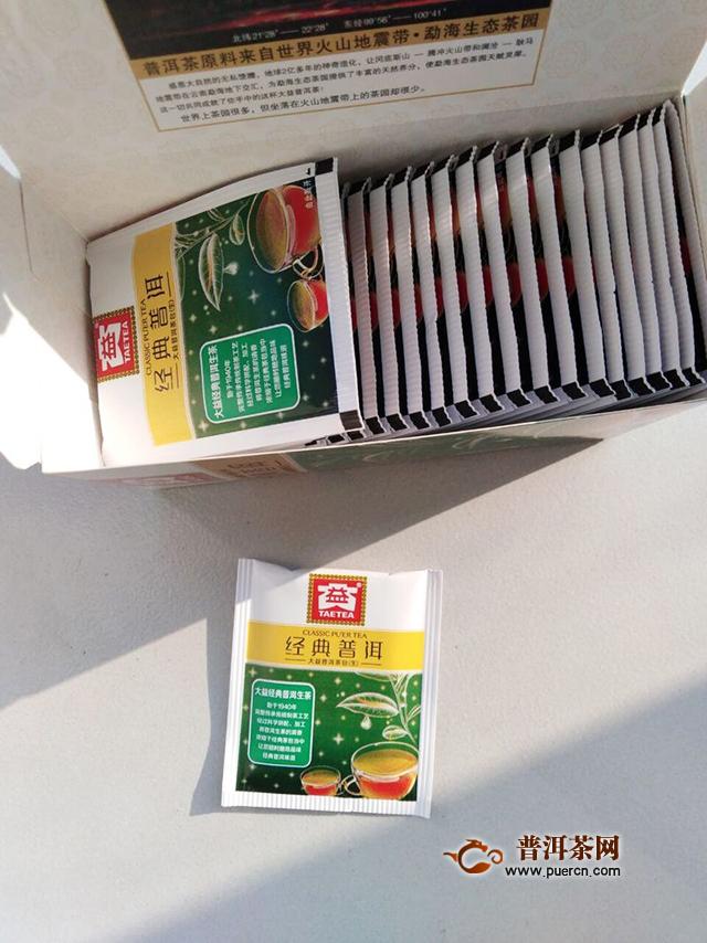 2018年大益经典普洱生茶品鉴报告