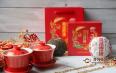 【茶窝新品】2019年下关 喜结良缘团茶 沱茶 生茶 260克/盒  开售