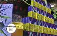 全球首款微生物可控发酵普洱茶晶问世