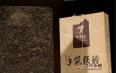 安化黑茶和雅安藏茶的区别