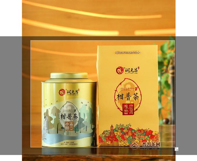 【茶窝新品】2019年润元昌 阿柑先生 小青柑 250克/罐 正式开售