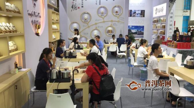重庆国际茶文化节开幕!9月5日-9日相约陈家坪品茶赏器!
