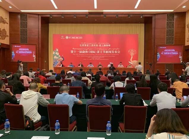 第十一届勐海(国际)茶王节将于9月28日举办