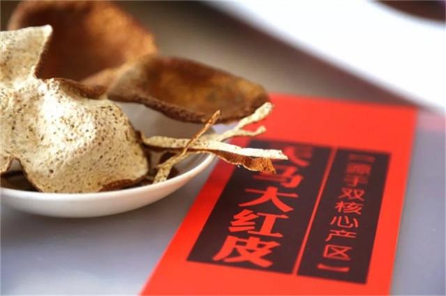 陈皮收藏渐成炙手可热产品,广受民众喜爱